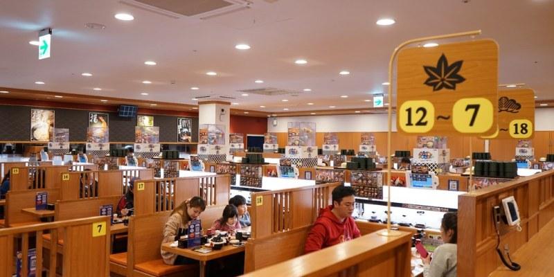 新竹藏壽司くら寿司經國路店 可吃可玩日本迴轉壽司。巨城店2F即將開幕。5盤可抽扭蛋一次。(菜單營業時間訂位方式.停車場優惠資訊.楓康2樓)--踢小米食記
