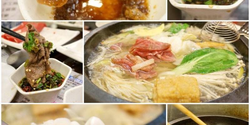 新竹火鍋美食|涮膳石頭鍋-老字號沙茶肉香飄逸石頭火鍋是老饕都在推薦的(非吃到飽/單點)--踢小米食記