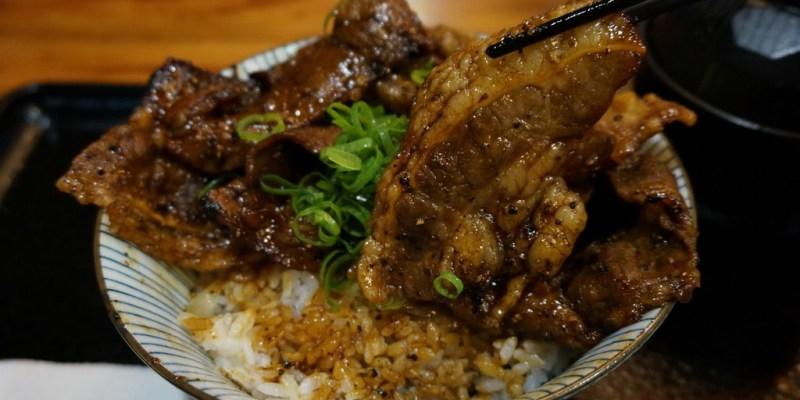 【台北】燒丼株式會社(信義威秀2F)-豪邁的大野郎來了啦~--踢小米食記