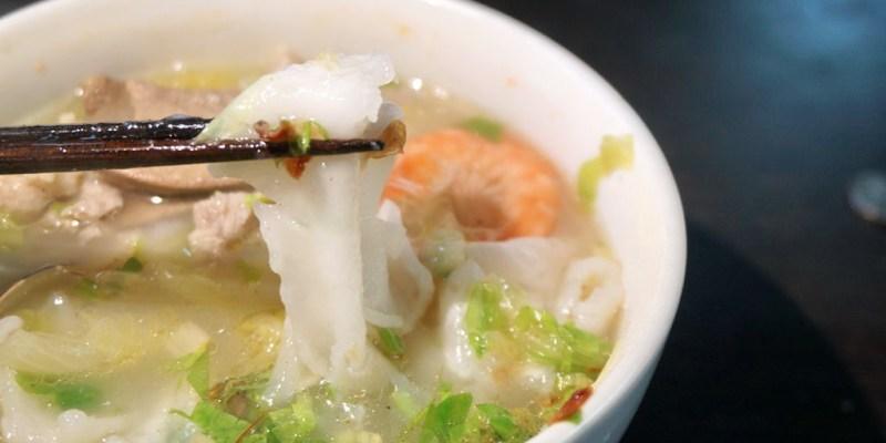新竹竹蓮市場小吃美食|鼎邊銼(豬肝)-福州傳統小吃在這都吃得到啦--踢小米食記