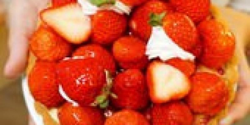 【KS夢想廚房。少女心草莓塔免費送中獎名單公佈📣】