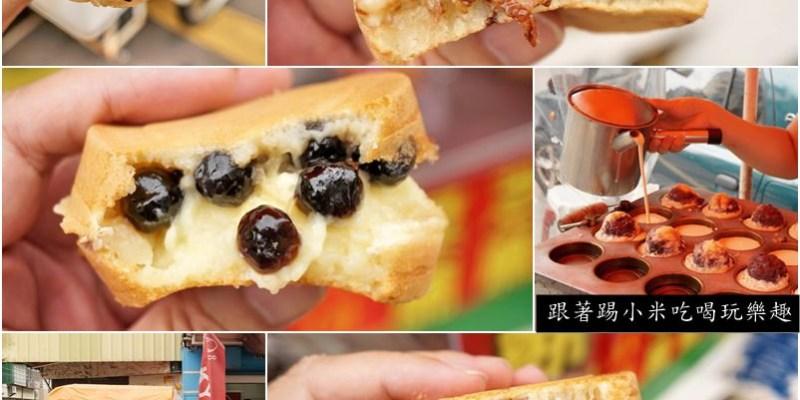 新竹下午茶外送美食 Q軟紅豆餅-12元香濃奶油中長出珍珠來了~(雙併/新莊街/7-11便利店對面)--踢小米食記