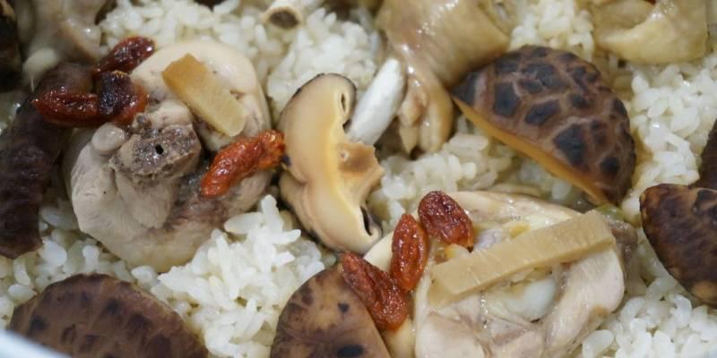 【電鍋料理食譜】簡易DIY北菇雞煲仔飯--踢小米廚房