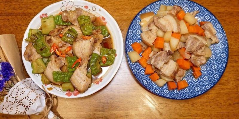 【台澳家常料理大比拼】澳門《苦瓜豆鼓炆豬肉》。台灣《蘿蔔燉豬肉》料理食譜差異心得分享--踢小米廚房