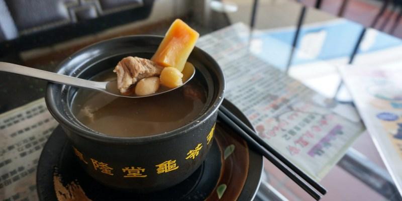 【南投竹山】紫南宮-東隆堂有借有還有好湯喝之旅--踢小米遊記