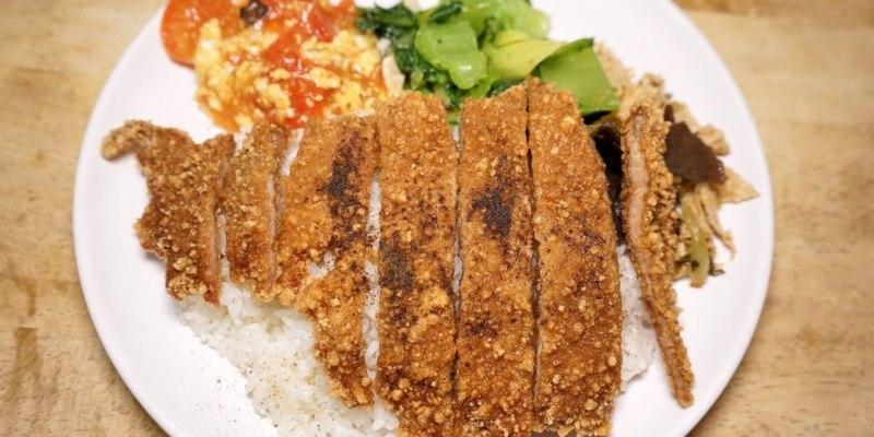 新竹美食|松園排骨.鹹酥飄香台式排骨飯.太晚去就買不到了~(中山路.燒肉飯.便當)--踢小米食記