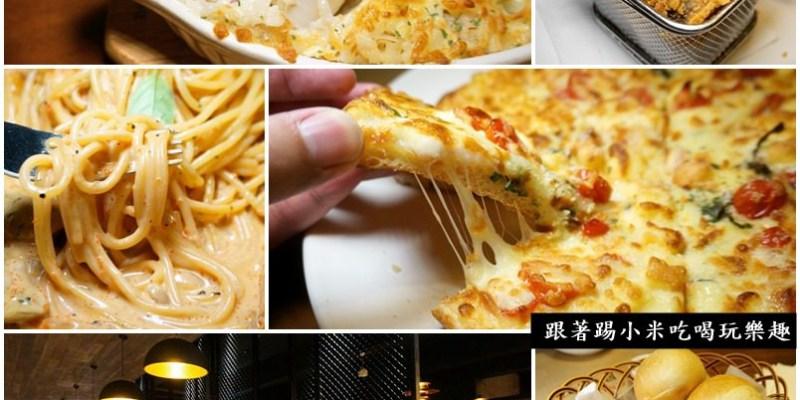 新竹美食|托斯卡尼尼義大利麵餐廳(菜單|電話|地址)-隱藏於園區CP值高餐廳美食推薦--踢小米食記