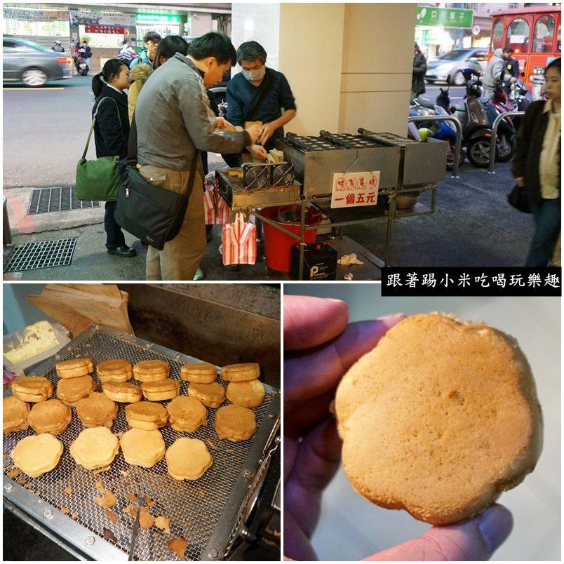 新竹火車站前美食|梅花雞蛋糕自助式外酥內軟香噴噴都是新竹在地人童年回憶的推薦–踢小米食記
