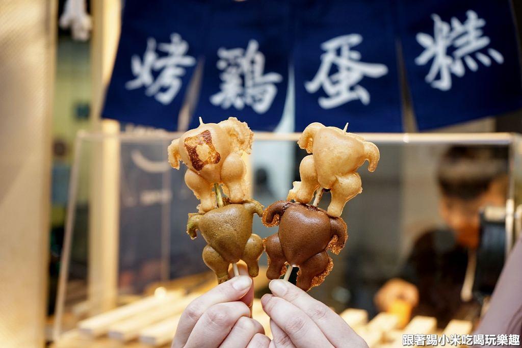 新竹美食|野士麥德烤雞蛋糕.可愛又療癒的烤雞造型雞蛋糕來到新竹啦~(菜單.營業時間地址)–踢小米食記