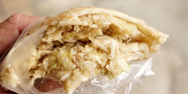 新竹美食|無名早點高麗菜水煎包內餡超多。簡單的美味小吃(軍人公墓附近/田記烤鴨/早餐小吃)--踢小米食記