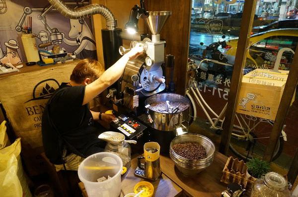 【新竹美食】cama cafe 現烘咖啡專門店(光復店)-享受平價咖啡的香醇樂趣–踢小米食記