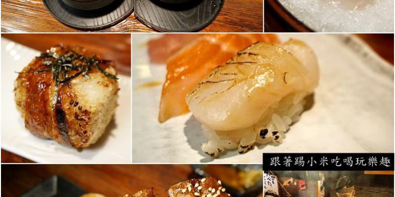 新竹竹北居酒屋美食|酒肴日式料理居酒屋-對客人承諾的美味料理及讓人放鬆壓力的聚會場所(好停車/串燒/炸物/邀約)--踢小米食記