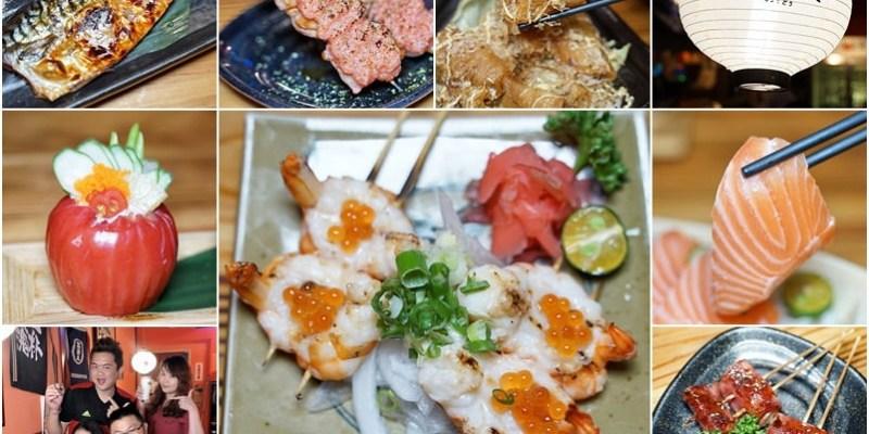 新竹美食|深夜食堂。市區深夜放鬆氣氛|日式創意料理居酒屋。可以吃飽的日本料理居酒屋(菜單營業時間.電話地址)--踢小米食記