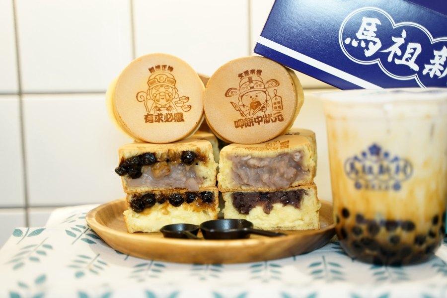 新竹紅豆餅|馬祖新村(巨城店)讓幸福的台灣人可以輕鬆吃到風靡日本的珍珠芋泥雙餡爆料的美味車輪餅(菜單.地址營業時間)–踢小米食記