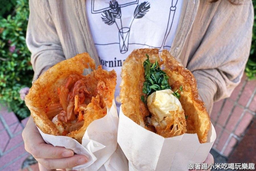 竹北中正西路|50元的銅板美食花蓮爆漿炸蛋蔥油餅適合當下午茶台灣小吃(多種口味.菜單營業時間電話外送)–踢小米食記