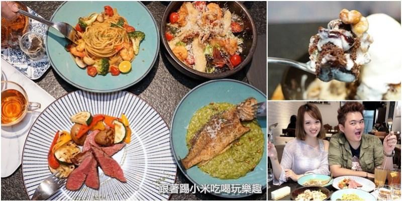 新竹美食 鐵道路上典雅文青的米樂義式慢活美食。適合情侶與商務聚餐精緻浪漫好滋味(菜單地址營業時間電話)--踢小米食記