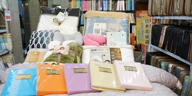 彰化在地50年皇家寢具永松行結束營業出清最低2.5折起!100%羊毛被只要990元.雪尼爾暖暖被680元.天絲純棉及精梳純棉的床包組俗俗賣--踢小米的生活