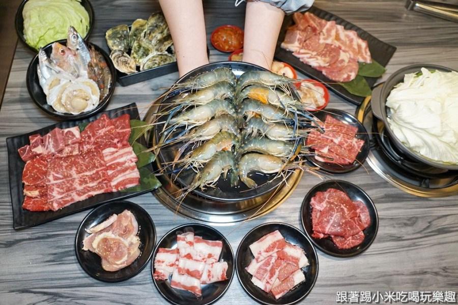 竹北蝦客行超值泰國活蝦+美牛日式燒肉火鍋吃到飽只要699元!小朋友最愛的水道蝦(菜單營業時間地址電話)