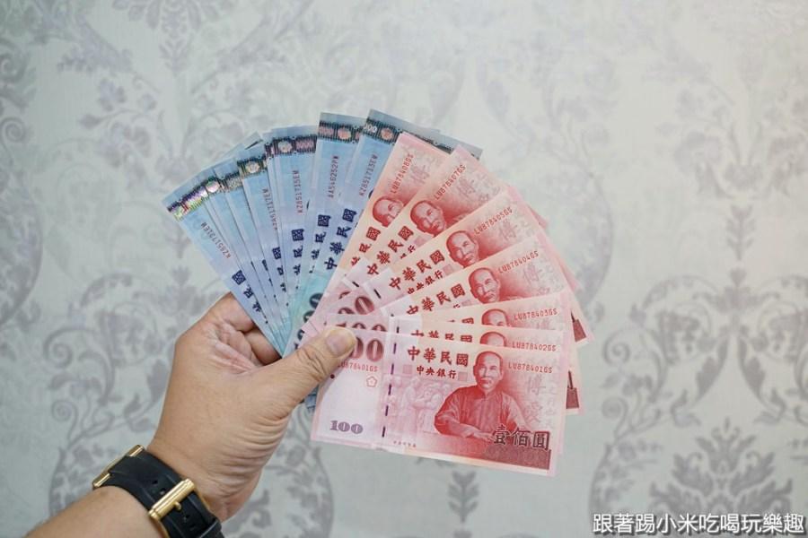 2020年農曆新年郵局銀行換鈔地點及時間總整理