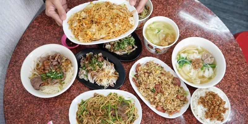 竹北莊敬竹山炒麵飯 雖然是麵店,但種類可以讓你選擇性障礙。簡單輕鬆解決你的正餐問題(菜單價格地址電話菜單)