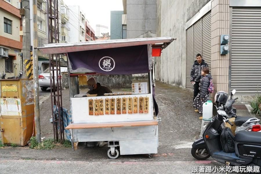 新竹美食 食品路無名吻仔魚粥.海苔壽司就是那種樸實無華卻有著健康美味活力來源的隱藏版早餐(營業時間地址)