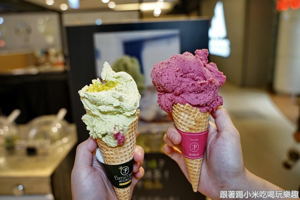 新竹綠皮開心果手工拉胚冰淇淋 7月20日前買2送1。來自義大利西西里島火山綠皮開心果與全鮮奶的結合冰淇淋