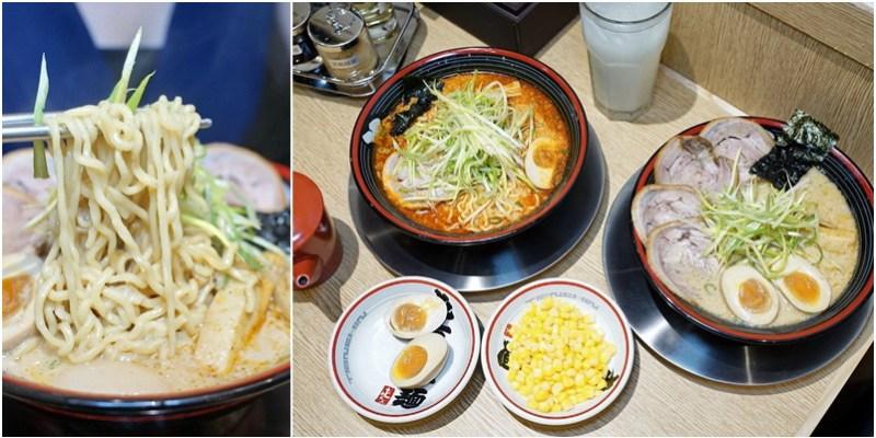 新竹屯京拉麵巨城店-來自東京池袋份量大日式拉麵(免服務費)。湯頭輕重口味日本拉麵隨你選(菜單營業時間地址)
