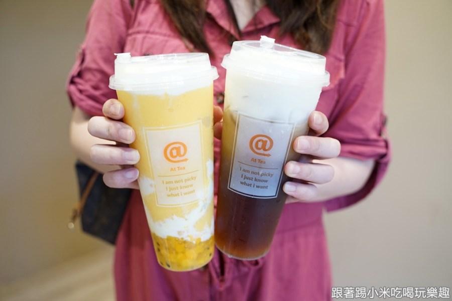 新竹署茗職茶@AtTea光復店|老蕭(蕭敬騰)的800次芝士霜降原葉茶片心得公享(菜單營業時間地址電話)