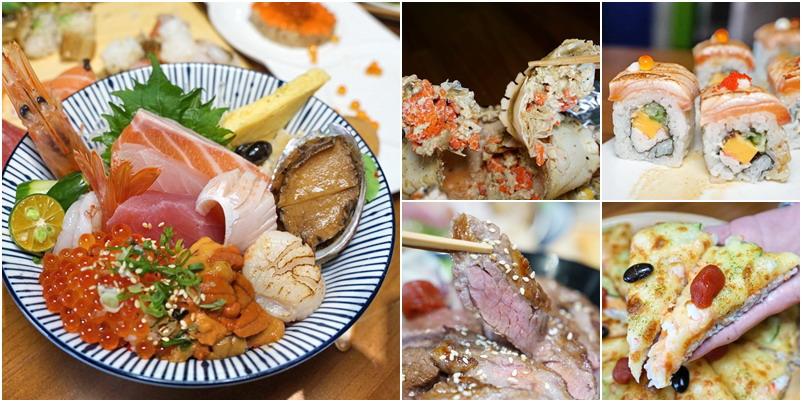 新竹美食|賞壽司丼飯。南寮尚青浮誇結合創意的海鮮、日式料理就在這。超大隻麵包蟹蝦膏蟹肉滿足味蕾千元有找!(營業時間地址電話菜單)