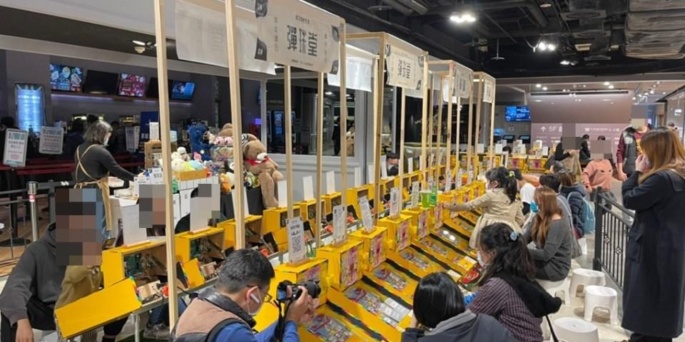 新竹怪玩娛樂市場彈珠堂來巨城了!過年走春必來試試手氣拼整套鬼滅之刃。送彈珠相關優惠整理