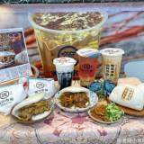 新竹巨城美食篤行市場|復刻版創意刈包+特調飲料懷舊下午茶一起來嚐鮮!(午晚餐.菜單電話地址營業時間)