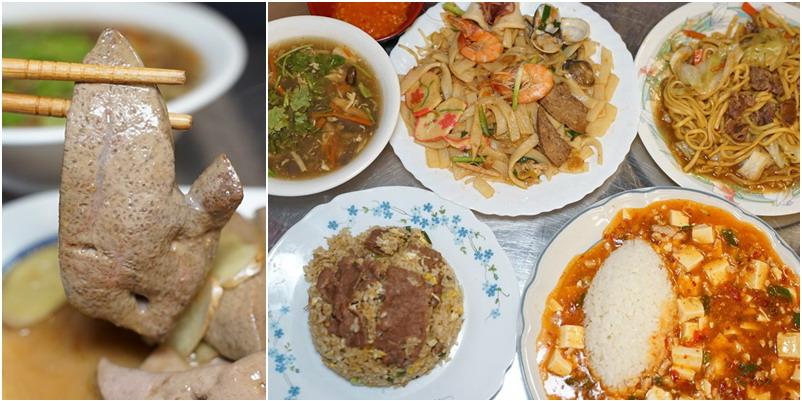 新竹美食|好記炒飯炒麵好吃的麻油炒豬肝就在東門市場內有媽媽的味道好料理!(菜單電話地址營業時間)