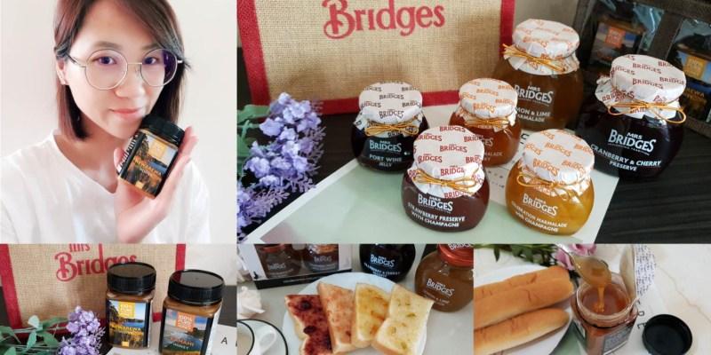 【團購】頂級果醬 MRS. BRIDGES 英橋夫人 / 紐西蘭恩賜蜂蜜 增加口感的最佳推薦
