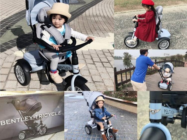 【兒童腳踏車界的變形金剛 】Bentley賓利四合一多功能兒童三輪腳踏手推車