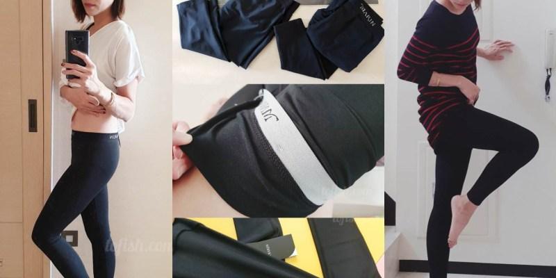 【雕塑美腿】MARIN 壓力褲  超舒適機能雕塑腿型壓力褲 / 輕刷毛壓力褲