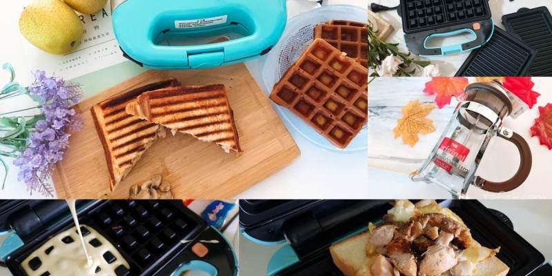 【團購】日本超夯Vitantonio鬆餅機 VWH-33B 蒂芬妮藍限定版 標準套裝/加贈丹麥BODUM 濾壓壺