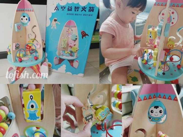 【團購】台灣品牌 Kikimmy 太空益智火箭木製玩具/熱銷全球/小孩成長的學習玩具