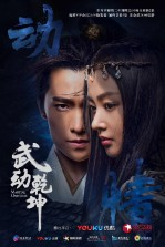 Nonton anime Wu Dong Qian Kun Live Action Sub Indo