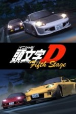 Nonton anime Initial D Fifth Stage Sub Indo