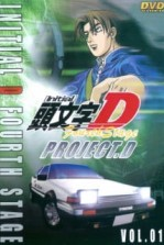 Nonton anime Initial D Fourth Stage Sub Indo