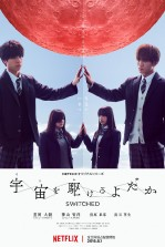 Nonton anime Switched Live Action Sub Indo