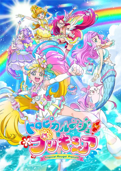 Nonton anime Tropical-Rouge! Precure Sub Indo