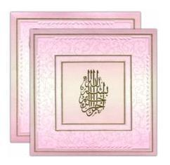 Indian Wedding Card Invitation Design 26 Page Sle