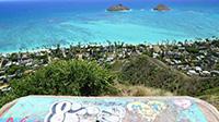 ハワイのおすすめ観光スポット