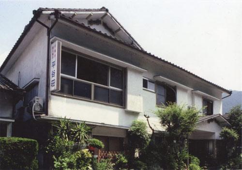 十津川温泉 旅館平谷荘/外観