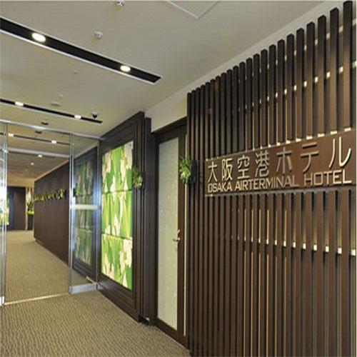 大阪空港ホテル/外観