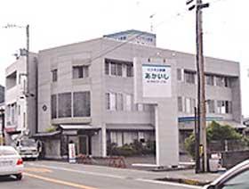 ビジネス旅館 あかいし/外観