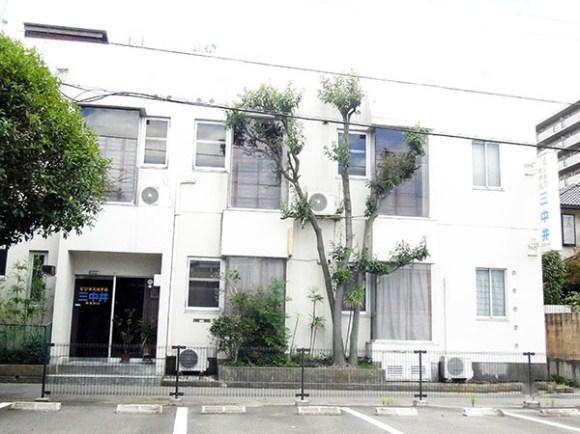 ビジネスホテル三中井/外観
