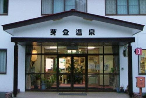 芽登温泉ホテル/外観
