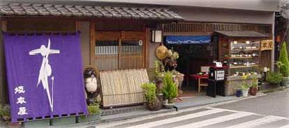 旅館 坂本屋/外観